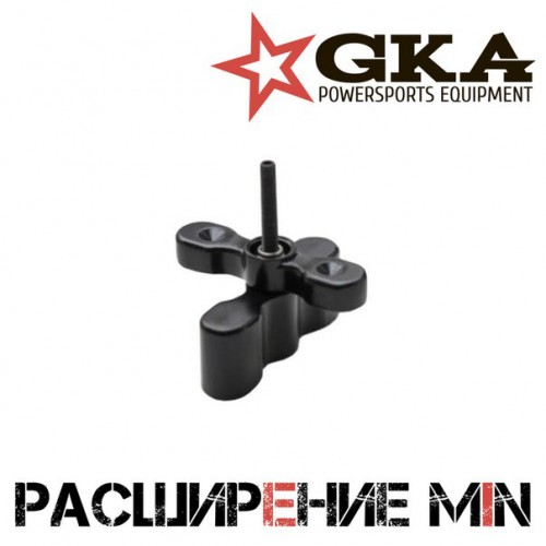Быстросъемное крепление GKA MIN